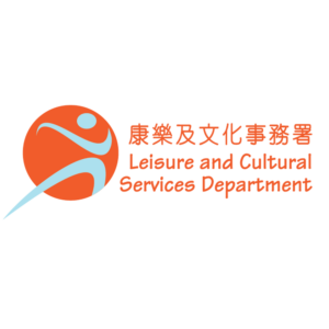 Leisure and Cultural Services Department   康樂及文化事務署